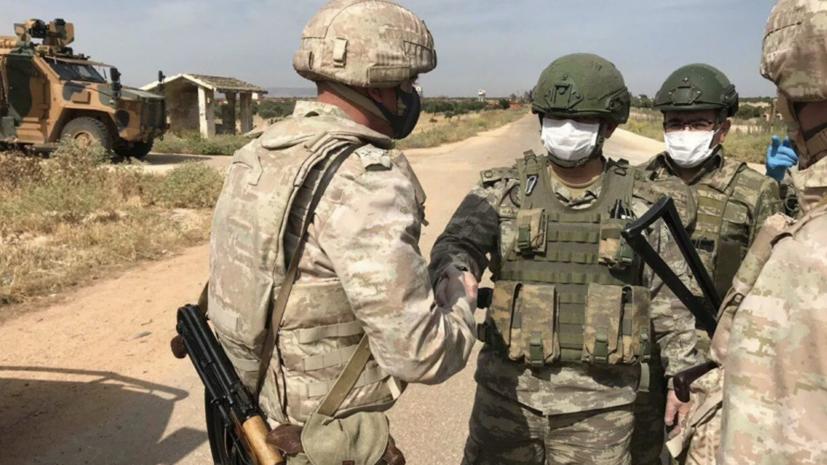 Военные России и Турции провели совместную тренировку в Сирии