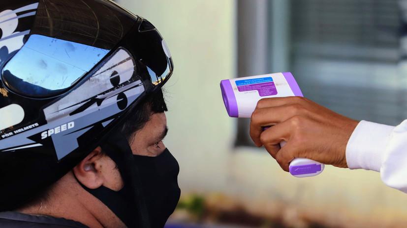 Число выявленных случаев коронавируса в Парагвае превысило 20 тысяч