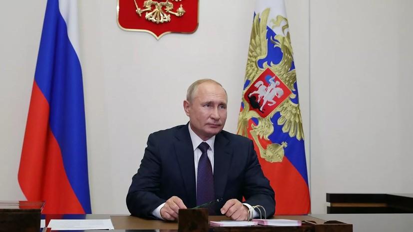 Путин оценил наделение губернаторов дополнительными полномочиями