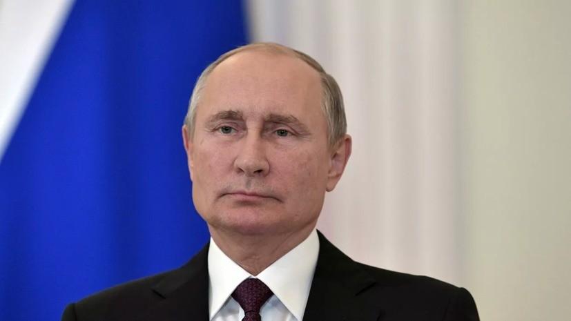 Путин поздравил москвичей с Днём города