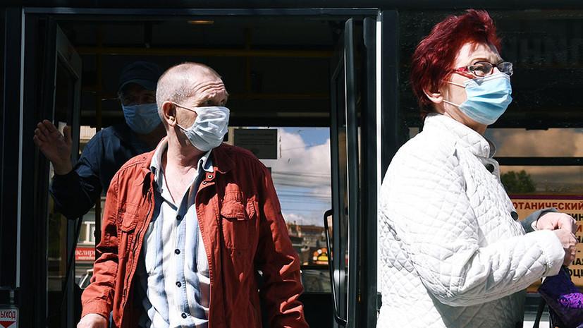 «Максимальные значения ушли»: Собянин заявил об отсутствии второй волны коронавируса в России