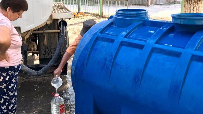 «Пить невозможно»: в Калмыкии второй месяц не могут очистить воду от пестицидов