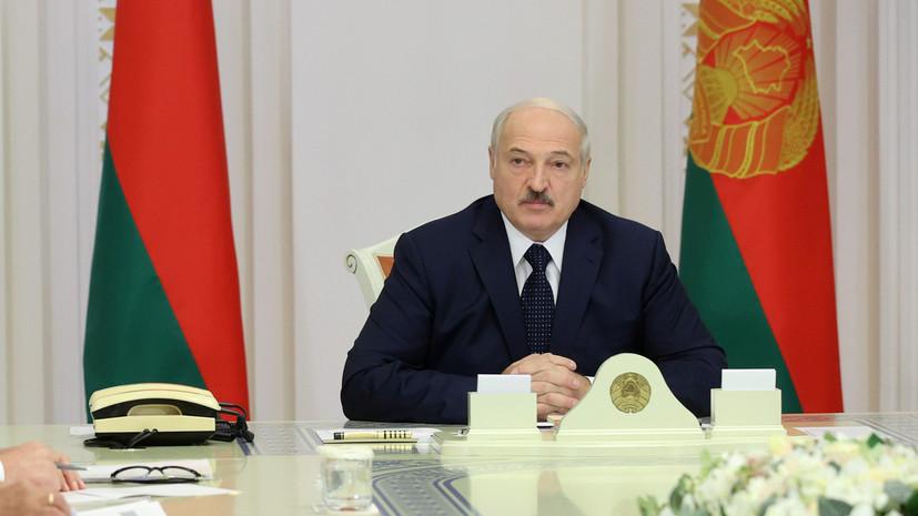 Лукашенко провёл совещание с членами Совета безопасности Белоруссии