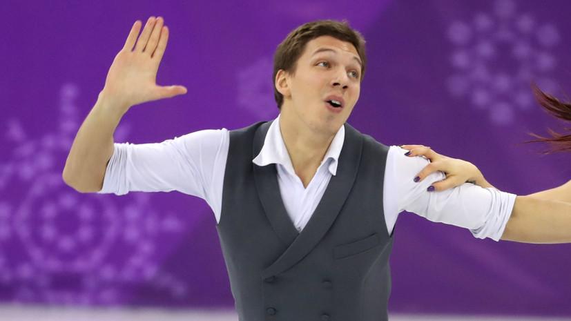 Олимпийский чемпион Соловьёв: нынешние правила ограничивают фигуристов в творчестве