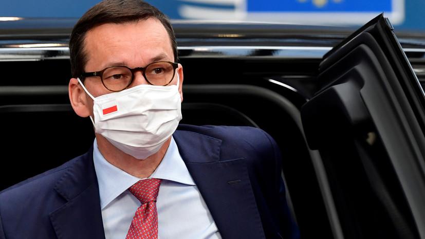 Премьер Польши встретится с Тихановской