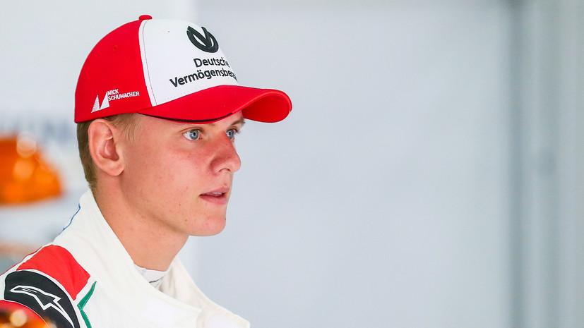 Шумахер выиграл гонку «Формулы-2» в Италии, Шварцман — девятый