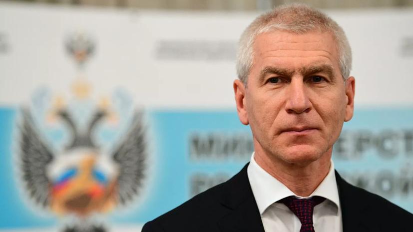 Матыцин вручил Трефилову высшую награду Министерства спорта