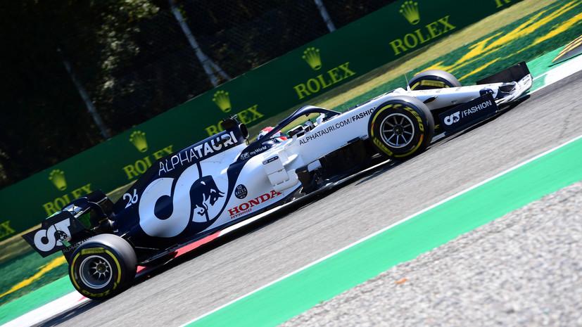 Квят о квалификации Гран-при Италии: всё зависело от слипстрима