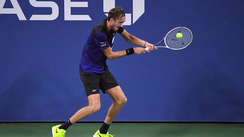 Медведев победил Вольфа и вышел в четвёртый круг US Open