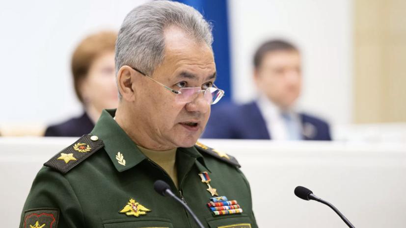 Шойгу заявил о высокой интенсивности полётов НАТО у границ России