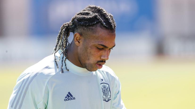 Сдавший положительный тест на коронавирус Траоре покинул сборную Испании по футболу