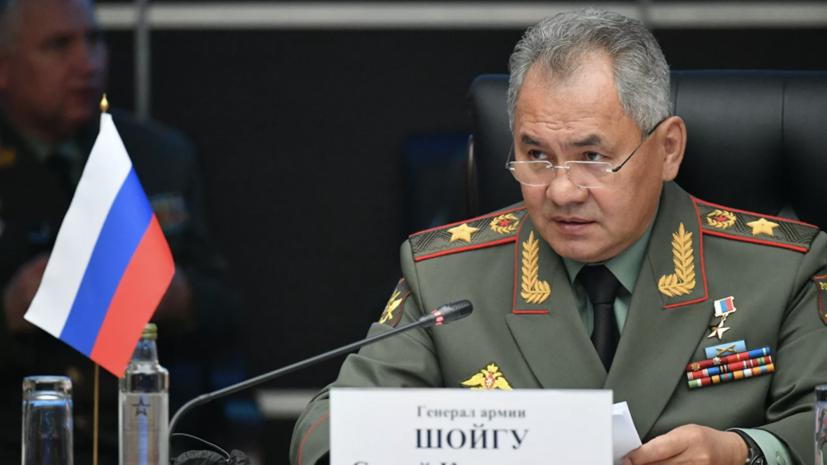 Шойгу: НАТО стремится к милитаризации Черноморского региона