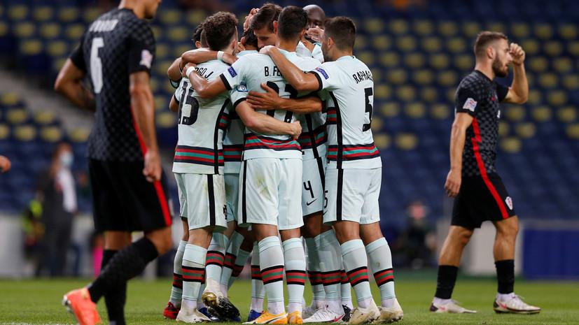 Португалия без Роналду разгромила Хорватию в матче футбольной Лиги наций