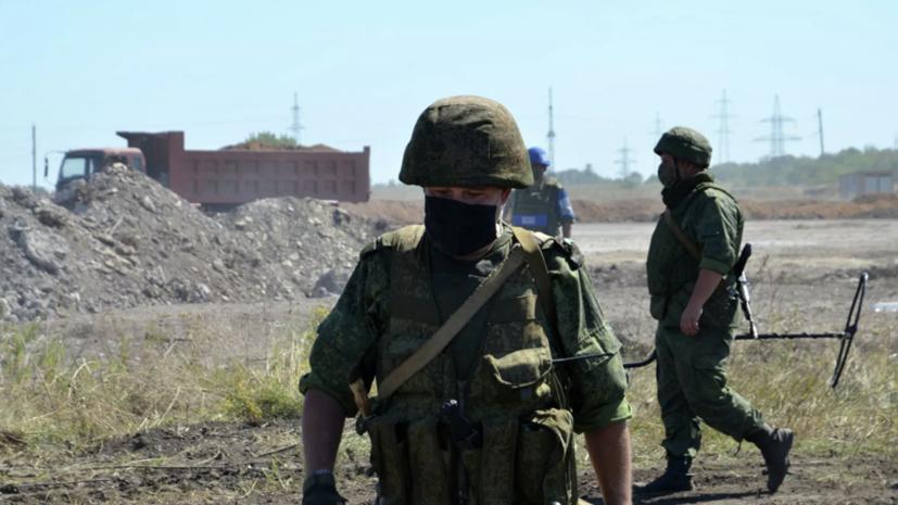 В ЛНР заявили о разминировании территории в 64 га