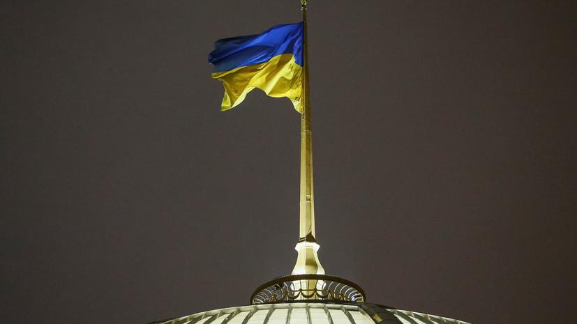 Украинский дипломат заявил об упущенном шансе в отношениях с Россией