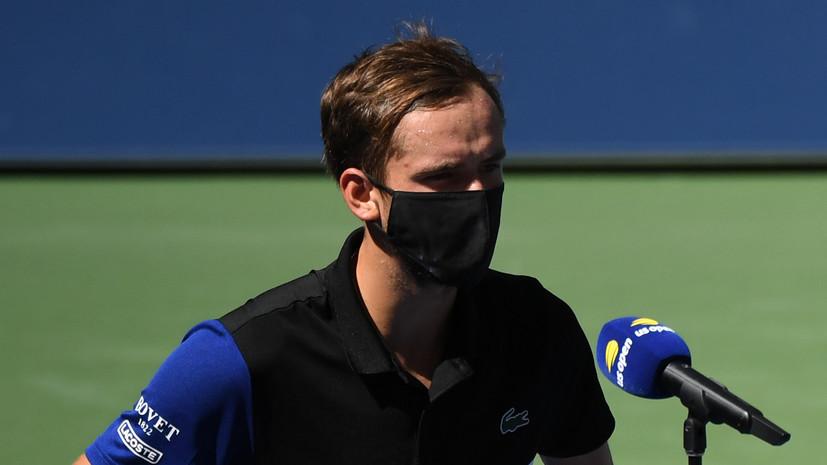 Медведев заявил, что не тренировался с заболевшим коронавирусом Пэром