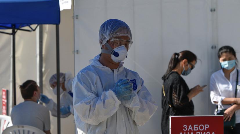 Число случаев коронавируса в Казахстане достигло 106 301