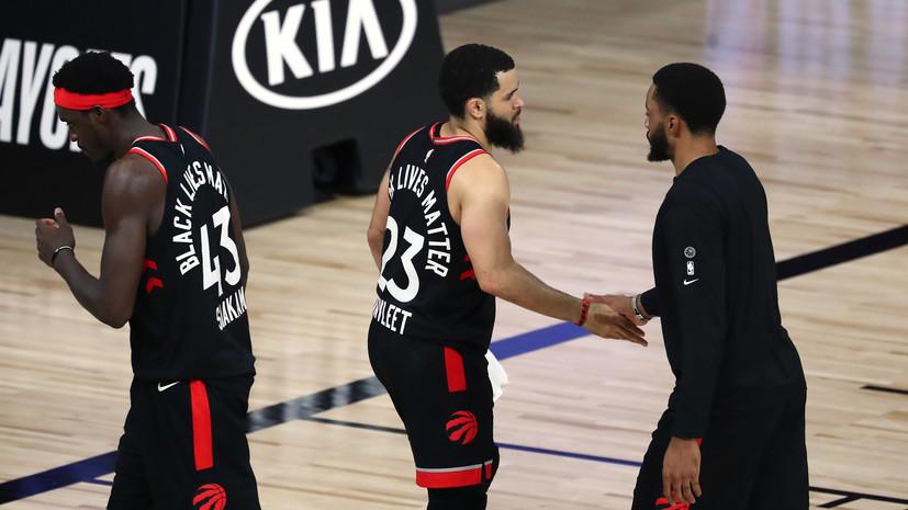 «Торонто» победил «Бостон» и сравнял счёт в серии плей-офф НБА