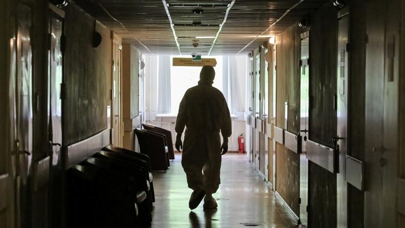 В России скончался ещё 61 пациент с коронавирусом