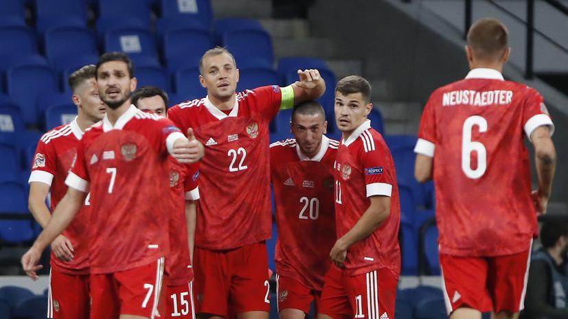 Сборная России сыграет матч Лиги наций с венграми в красной форме