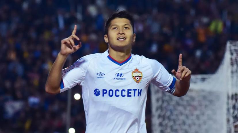 Ахметов приступил к тренировкам в общей группе ЦСКА с ограничениями