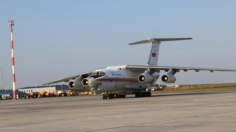 Авиация МЧС России доставила 25 тонн гумпомощи в ЦАР, Конго и Зимбабве
