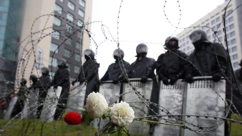 В МВД Белоруссии рассказали о ситуации на акциях протеста в стране
