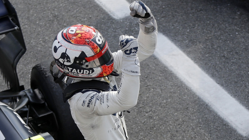 Гасли выиграл Гран-при Италии, Квят — девятый