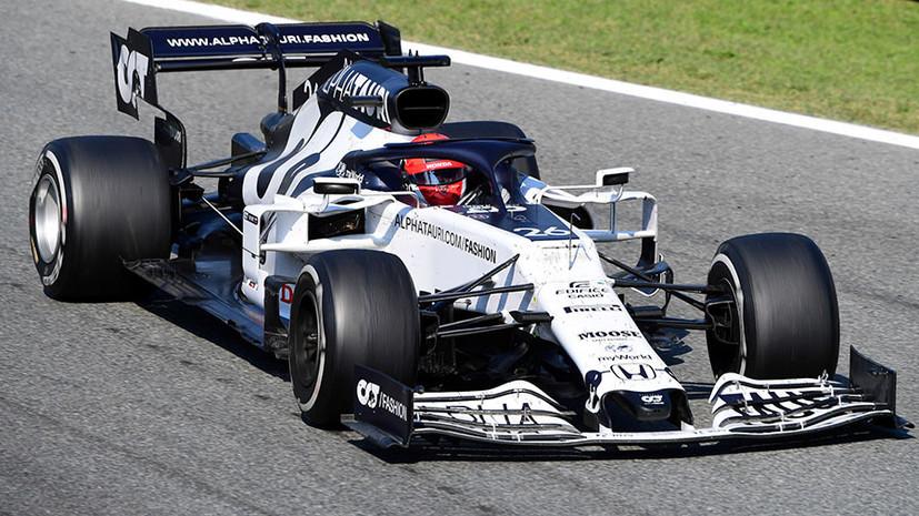 Авария Леклера, штраф Хэмилтона и финиш Квята в очках: чем завершился Гран-при Италии в «Формуле-1»