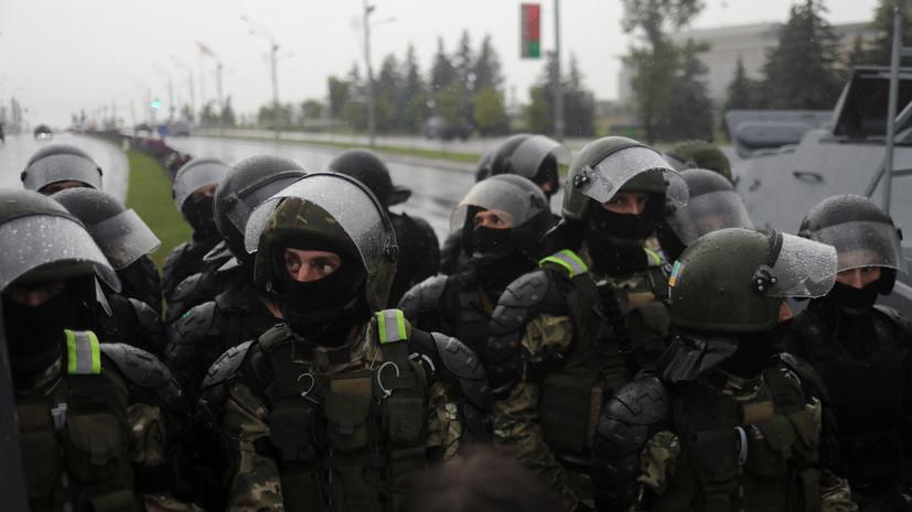 В МВД Белоруссии сообщили о задержании сотен протестующих