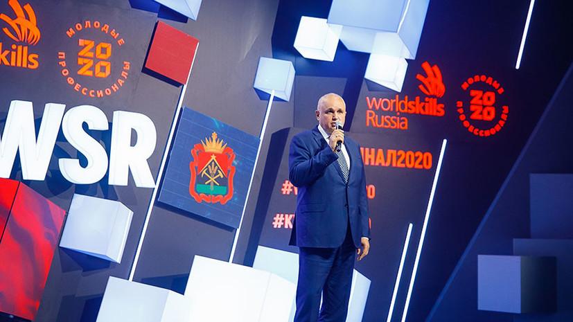 «Будущее Кузбасса — в молодых специалистах»: состоялась церемония открытия финала национального чемпионата WorldSkills