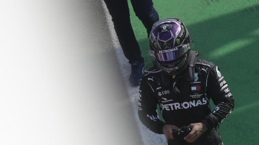 Хэмилтон взял на себя вину за штраф в гонке Гран-при Италии