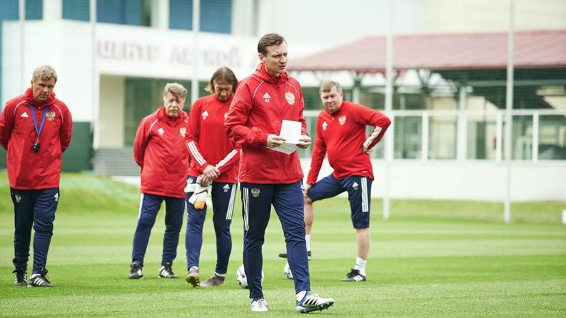 Тренер молодёжной сборной России заявил, что у Польши агрессивная и мобильная команда