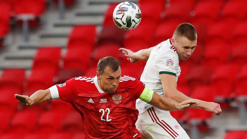 Сборная России обыгрывает Венгрию после первого тайма матча Лиги наций