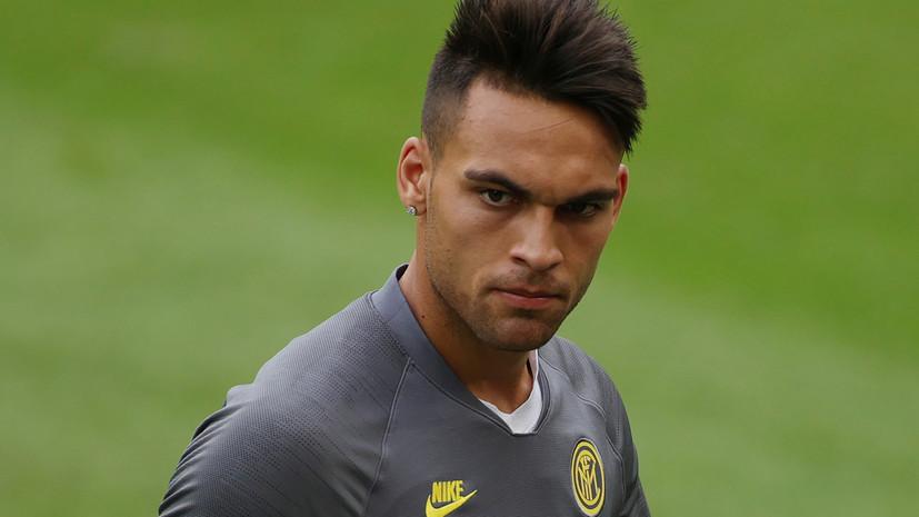 СМИ: «Барселона» готовит финальное предложение по футболисту «Интера» Мартинесу