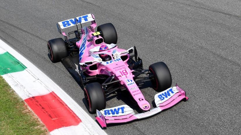 Ferrari последней из команд отозвала апелляцию на решение FIA по Racing Point