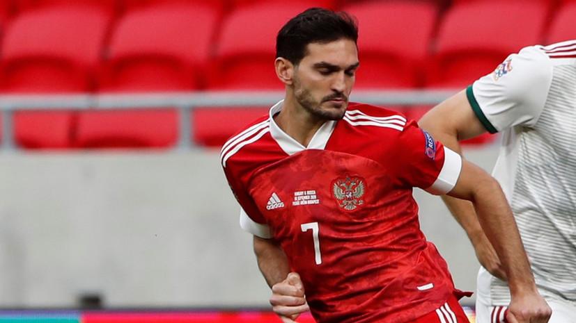 Оздоев считает, что сборная России пропустила два мяча от Венгрии из-за усталости