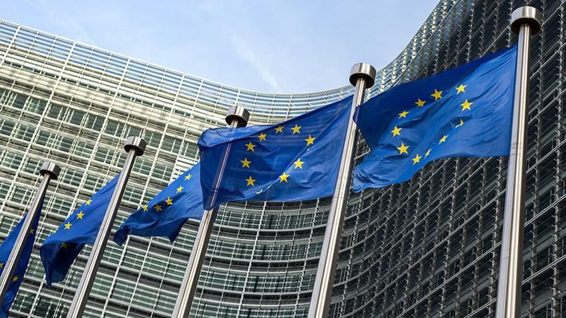 Санкции ЕС против Белоруссии вступят в силу не позже 21 сентября