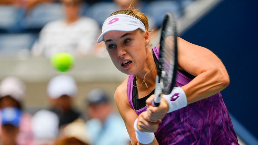 Блинкова и Кудерметова вышли в полуфинал US Open в парном разряде