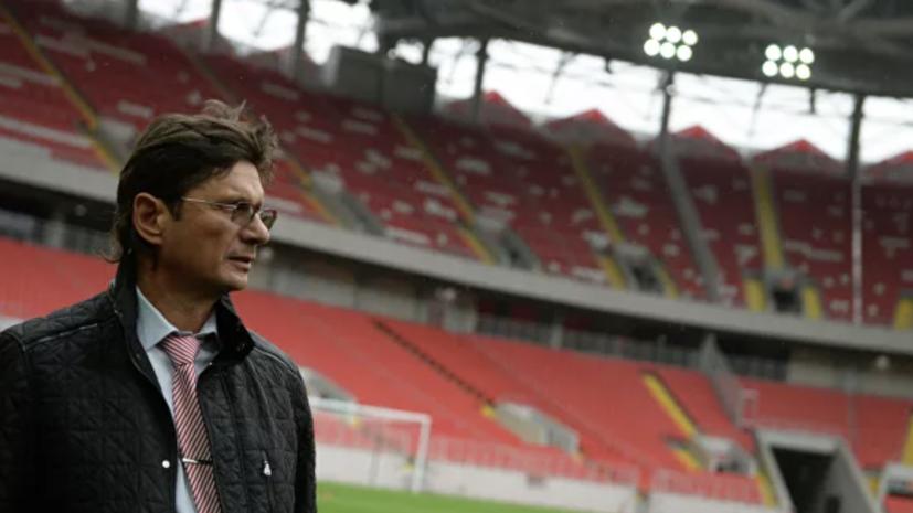 Федун назвал странными замены в сборной России в матче с Лиги наций с Венгрией