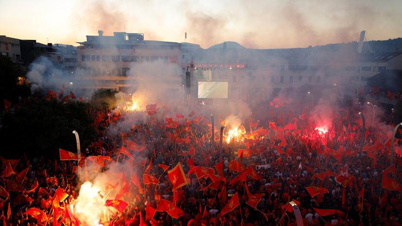 Митинг сторонников правящей партии Черногории собрал 50 тысяч человек