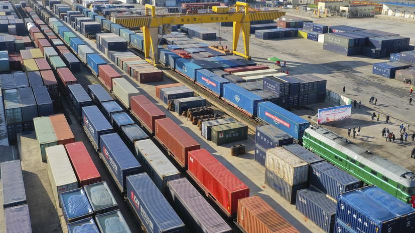 Товарооборот России и КНР сократился на 3,2% за январь-август