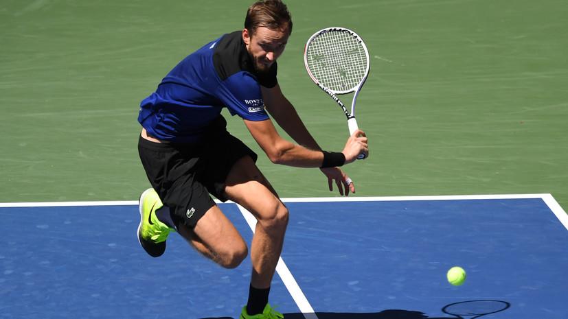 Тарпищев: теоретически Медведев может считаться фаворитом US Open