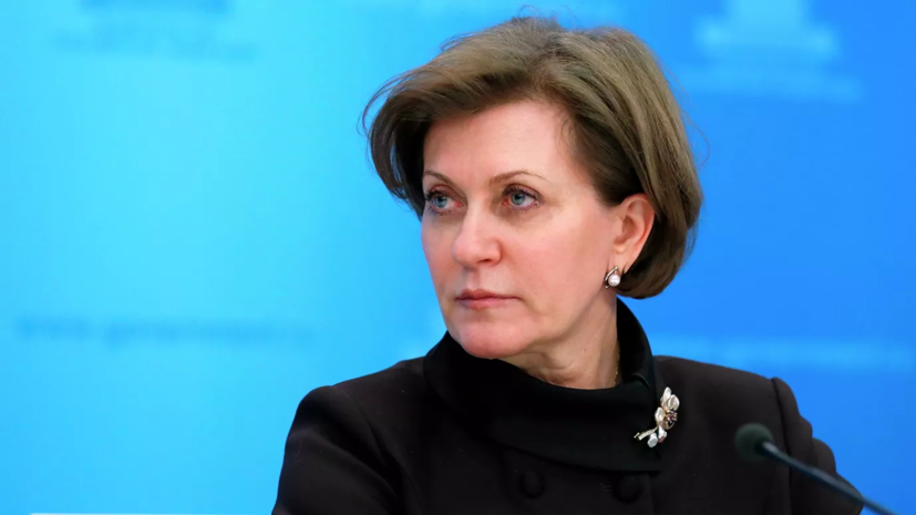 Попова назвала долю переболевших коронавирусом россиян