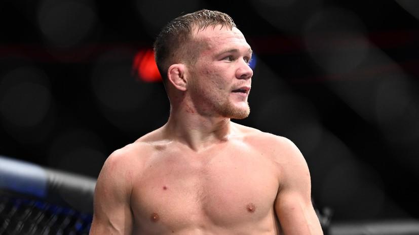 Ян поднялся на одну строчку в рейтинге лучших бойцов UFC
