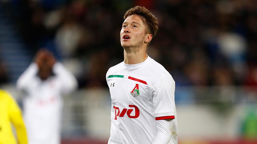 Стала известна длительность контракта Миранчука с «Аталантой»