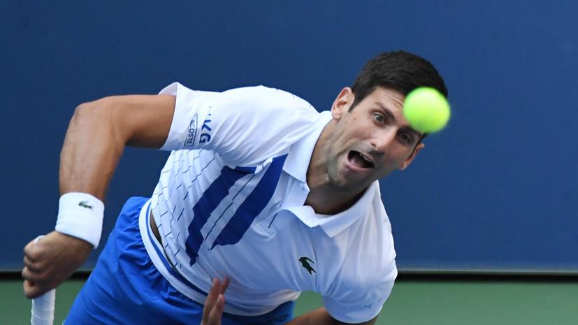 Главный судья US Open объяснил решение дисквалифицировать Джоковича
