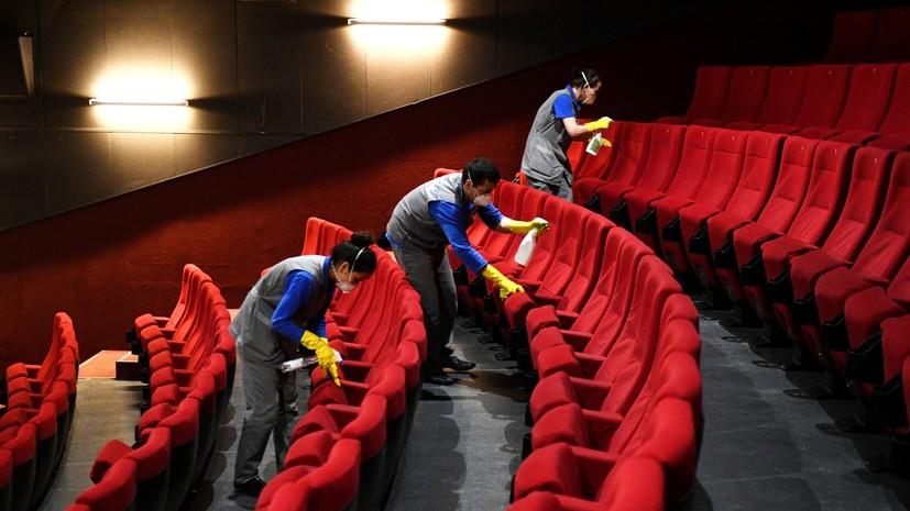 В Мосгордуме оценили работу кинотеатров после снятия ограничений