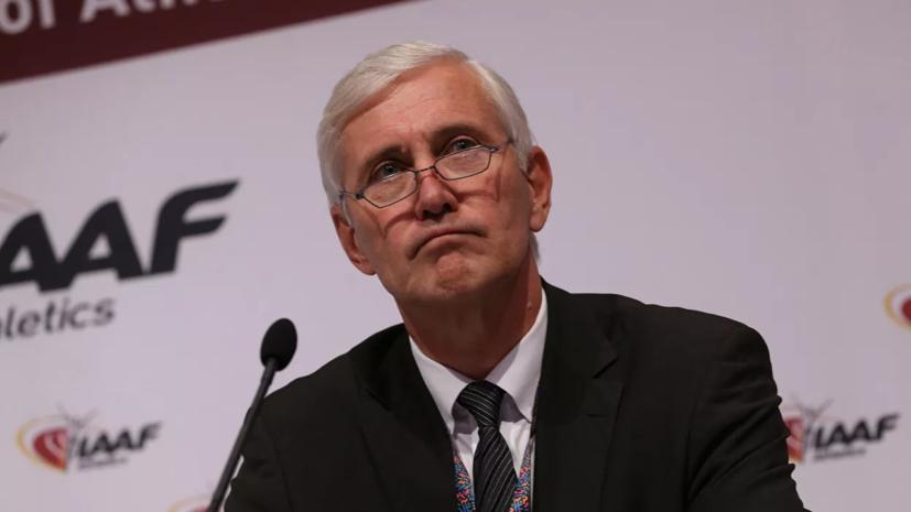 Андерсен: член руководства ВФЛА удалил всё, кроме запроса «как удалить все данные»