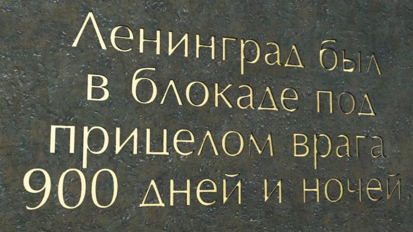 В Петербурге 8 сентября ветераны смогут бесплатно воспользоваться общественным транспортом
